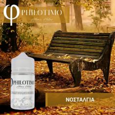 Philotimo Flavour Shots ΝΟΣΤΑΛΓΙΑ