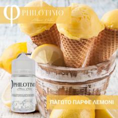 Philotimo Παγωτό Παρφέ Λεμόνι