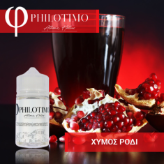 Philotimo Χυμός Ρόδι