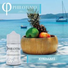 Philotimo Κυκλάδες